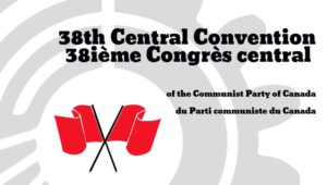 38th-central-convention-web-graphic- NUMBER ONE copy