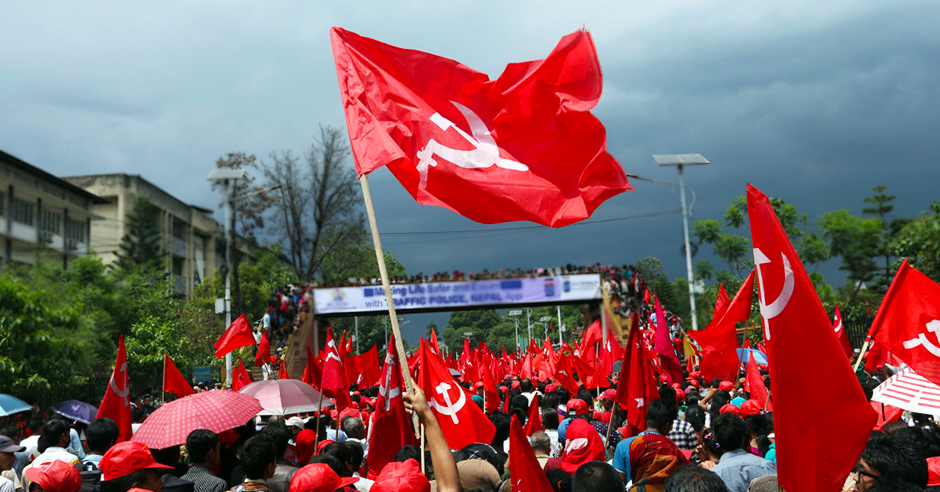 Image result for nepal communist party maoist logo